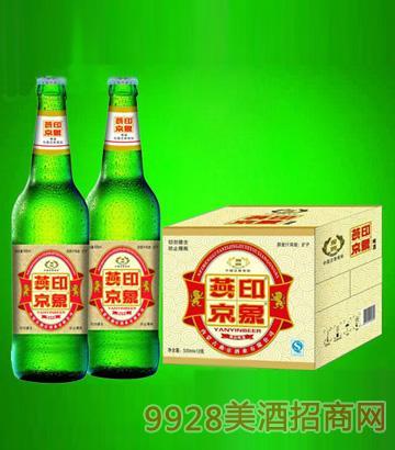 燕京印象啤酒8度500mlx12瓶