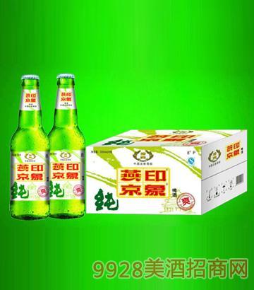 燕京印象啤酒8度330mlx24瓶