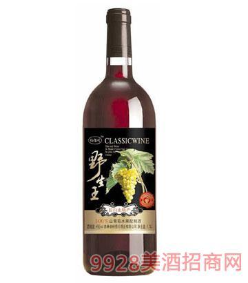 野生王长白山特产葡萄酒