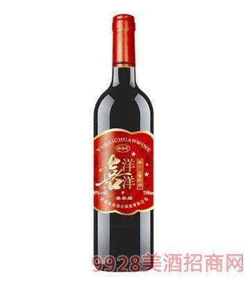 裕佰川喜洋洋原汁山葡萄酒