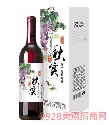 窖藏秋实原汁山葡萄酒