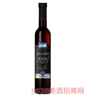 裕佰川冰葡萄酒