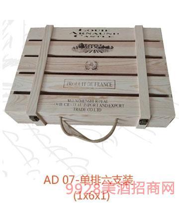单排六支装木箱