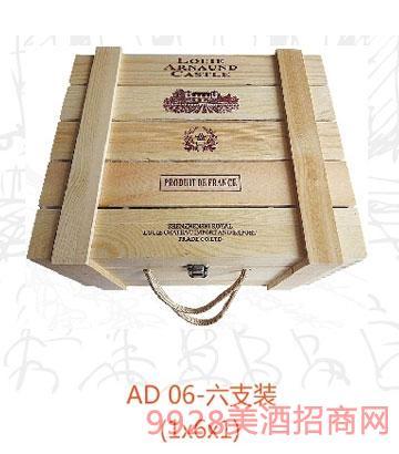 六支装木箱