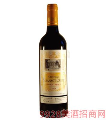 萨朗索红葡萄酒