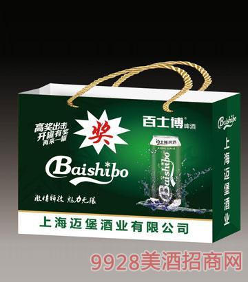 百士博啤酒礼盒