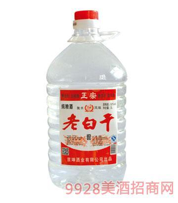 京坤老白干酒