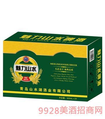 魅力山水啤酒320mlx24