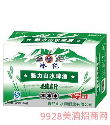 魅力山水啤酒冰纯头道麦汁320mlx24箱装