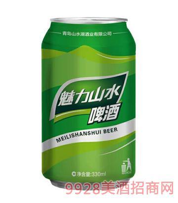 魅力山水啤酒易拉罐330ml