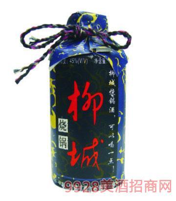 柳城烧锅酒