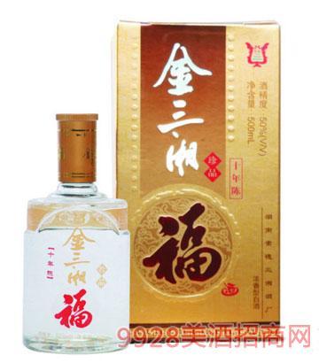 金三湘福酒