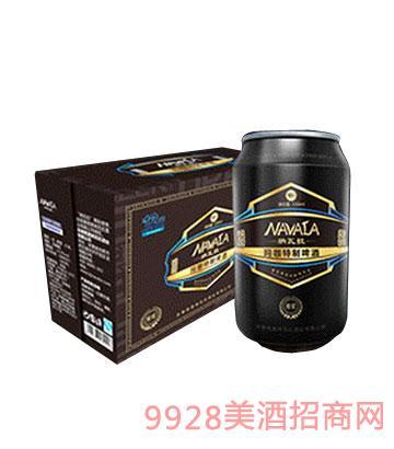 330ml玛咖养生啤酒箱装
