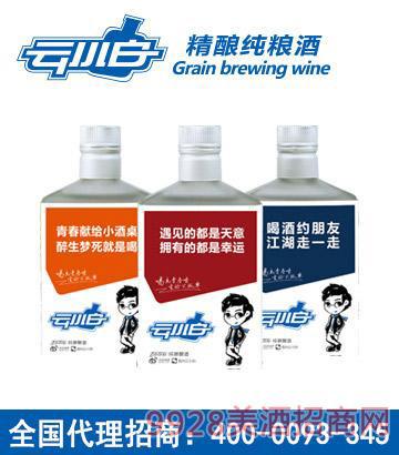 云小白青春版125ml单瓶酒