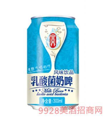 宜养乳酸菌奶啤(300MLx24)啤酒