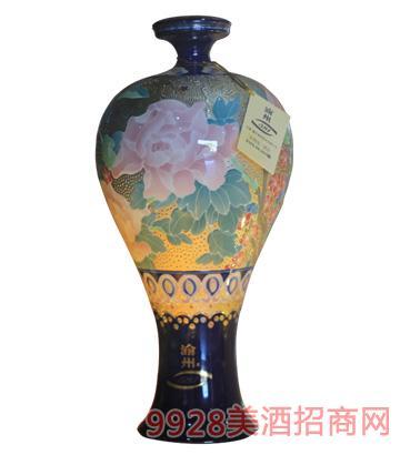 渝州酒581中梅瓶
