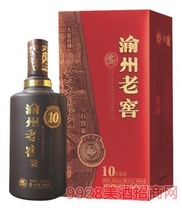 渝州老窖十年陈酒