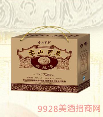 雪山百草礼盒酒
