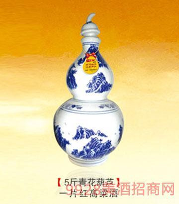 5斤青花葫芦高粱酒