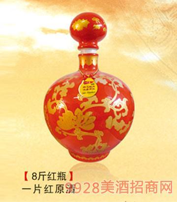 8斤红瓶一片红原酒