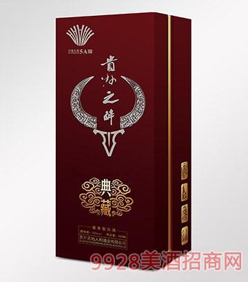贵州之醉酒木盒500ml