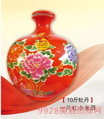 10斤牡丹小米酒