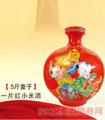 5斤童子小米酒