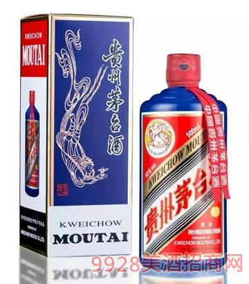 贵州茅台酒(蓝)