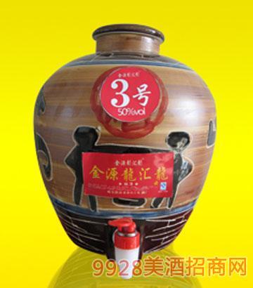 龙汇龙坛酒3号50度