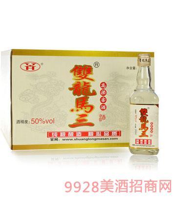 马三辽宁白酒(箱)