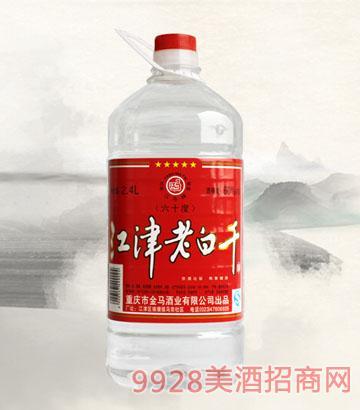 江津老白干酒