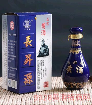 长升源黄酒500ml蓝瓷