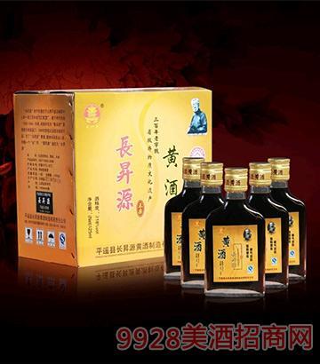 长升源黄酒125ml扁瓶