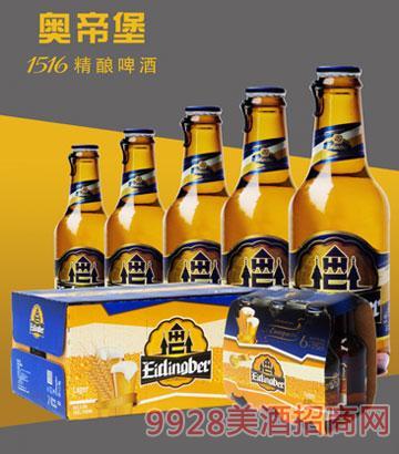 奥帝堡啤酒1516精酿