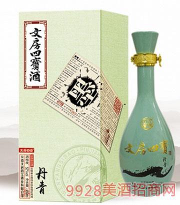 文房四宝 丹青酒