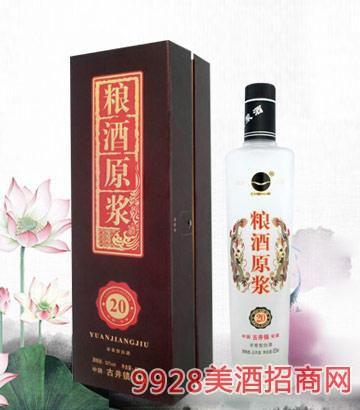 晨野酒業糧酒原漿酒20