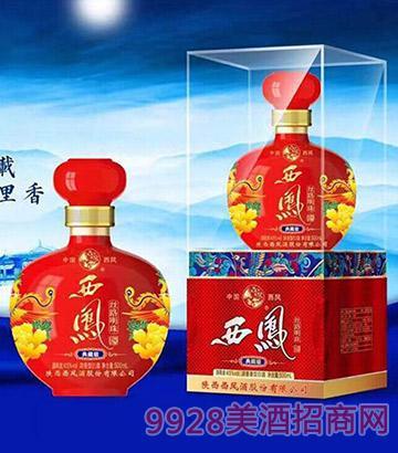 西凤酒丝路明珠典藏级(水晶盒)