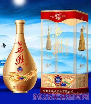 西凤酒丝路明珠陈藏级(水晶盒)