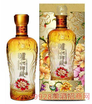 泸州陶藏酒