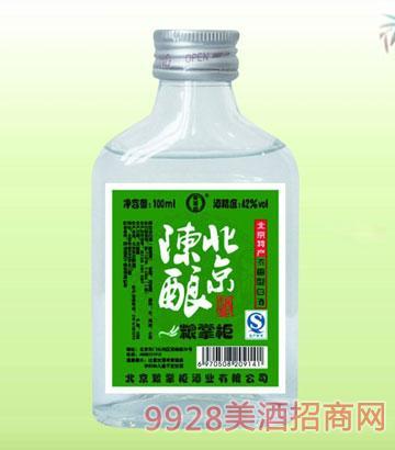 粮掌柜北京陈酿酒