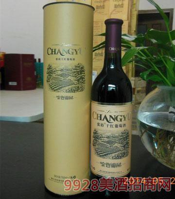 张裕金色葡园圆桶葡萄酒