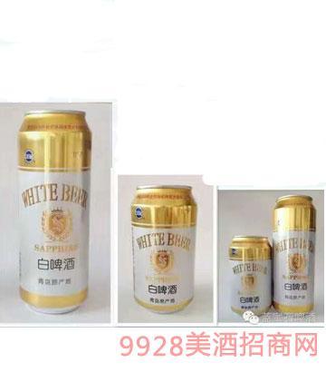 白啤酒_青岛蓝宝石酒业股份有限公司