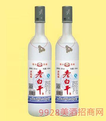 老白干52度500ml圆瓶磨砂酒