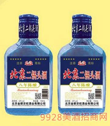 北京二锅头八年陈酿53度100ml蓝瓶酒