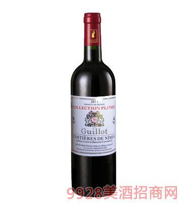 法国吉洛珍藏版干红葡萄酒2011