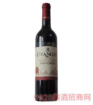 张裕浦江风情红葡萄酒750ml