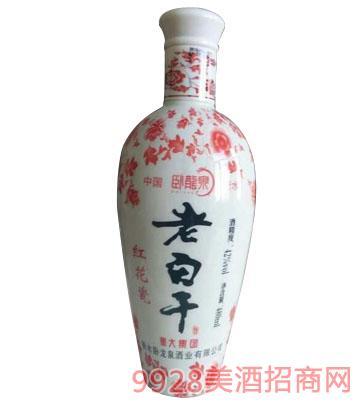红花瓷老白干酒42度500ml