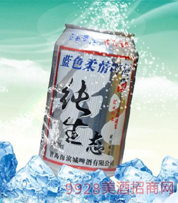 320ml濱威藍色柔情純生態啤酒