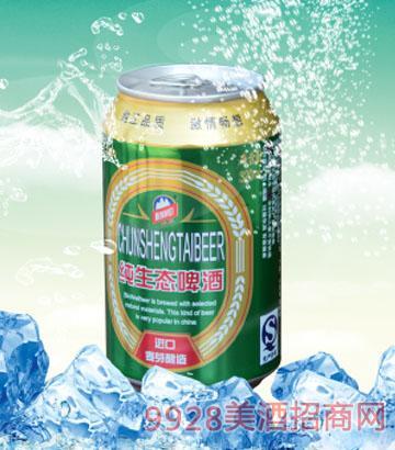 320ml濱威純生態啤酒