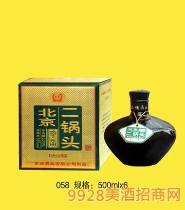 北京二锅头珍品酒